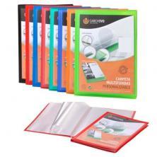 OfiElche-CARPETAS DE FUNDAS Y TARJETEROS-CARPETA 40 FUNDAS CARCHIPLAS BOOK PERSONALIZABLE